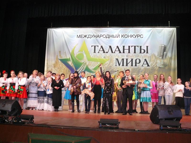 Наши таланты международный конкурс