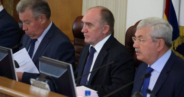 В Челябинской области расширят круг получателей компенсации за капремонт