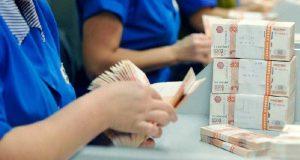 В России с октября введены в оборот новые банкноты