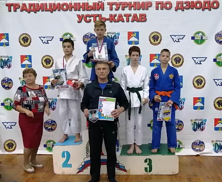 Симские дзюдоисты — призёры открытого турнира памяти в Усть-Катаве
