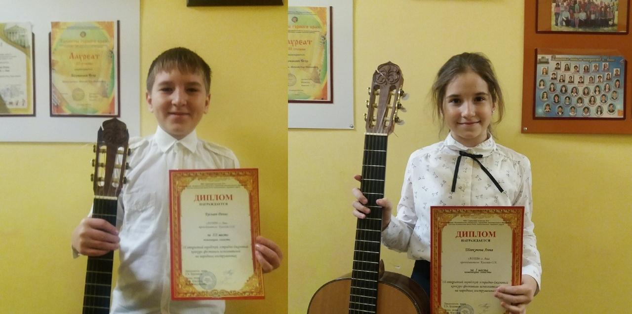 Воспитанники преподавателя Ашинской ДШИ Олега Киселёва стали лауреатами