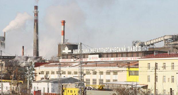 Накануне дня энергетика на ашинском металлургическом заводе